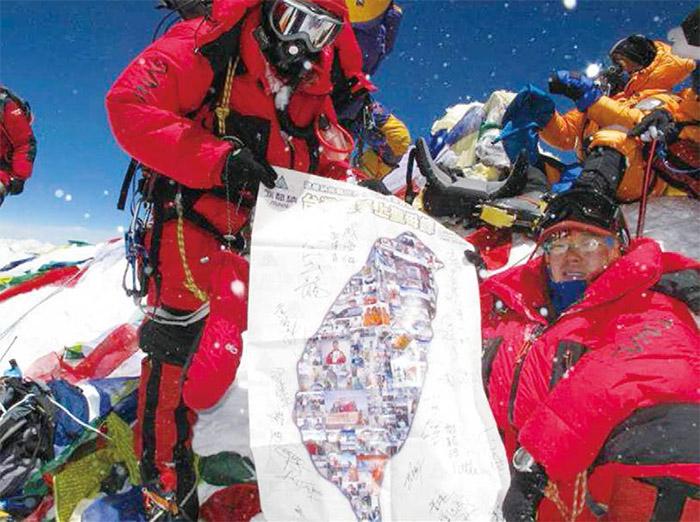 歐都納登峰隊自北側路線成功登頂珠峰,也完成七頂峰攀登的任務。