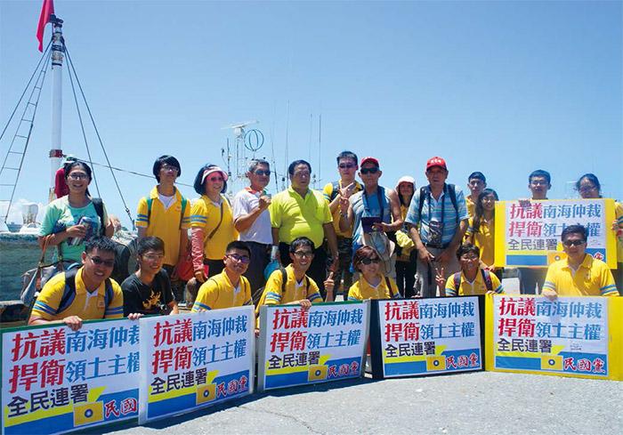 針對南海仲裁一案,民國黨主席徐欣瑩發起全民連署行動,團結一致展現台灣人民護衛國土的決心。