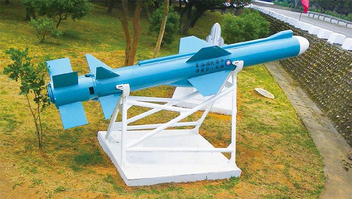 雄二飛彈是以美國魚叉反艦飛彈的功能為目標發展的反艦飛彈系統,具有較好的電子反反制(ECCM)能力。(圖片來源:維基百科玄史生)