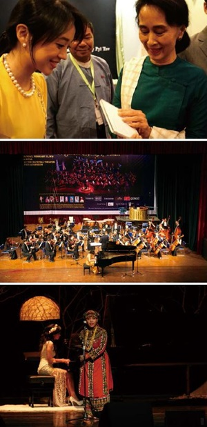 (上)黃凱盈(黃衣者)在緬甸邀請翁山蘇姬(綠衣者)共同舉辦音樂節活動。 (中)黃凱盈(演奏鋼琴者)與台北市民交響樂團在緬甸仰光國家劇院的表演。 (下)2015年12月14日,黃凱盈(演奏鋼琴者)在台北中山堂舉辦「我的故鄉」音樂會,結合原住民文化演出,創意十足。