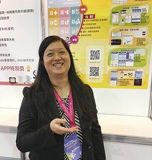 中國附醫資訊室組長陳含迷指出,隨著智慧科技勃興,促成傳統醫院走向智慧醫院,朝提升醫療服務品質邁進。
