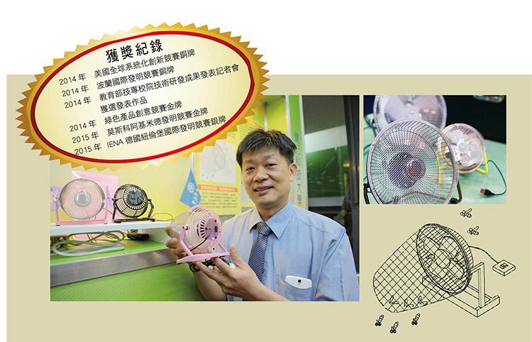 潔淨風扇以USB供電,僅需2~6瓦電耗,就能發揮潔淨及滅蚊的功效,增加生活舒適度。(左圖來源:教育部技職司)