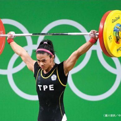 奧運金牌國手 許淑淨刻苦鍛練展鋒芒