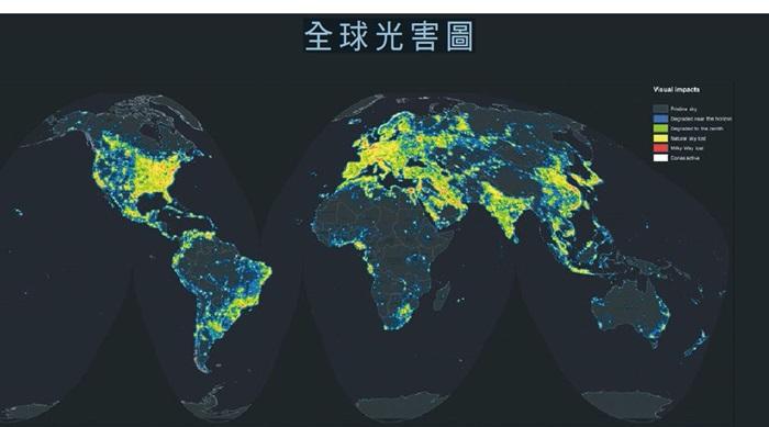 由全球光害分布可見,光害與人類活動高度相關,全球大城市幾乎全數淪陷。圖中深灰、藍和綠色代表不同程度的高於原始夜間亮度,黃色至紅色表示看不見銀河星光,白色代表夜間亮度非常高,人眼毋須進行暗適應。(圖片來源:Science Advances Vol. 2, no. 6)