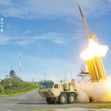 韓部署薩德 東北亞衝突情勢升溫