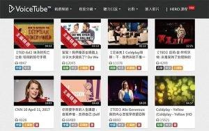 VoiceTube有各種類型的影片