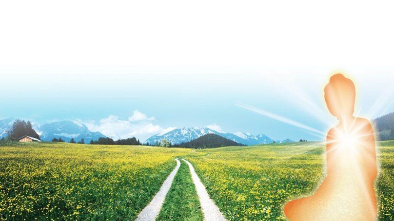 人生最高境界 在成就佛菩薩