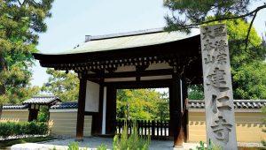 京都最古禪宗本山寺院臨濟宗建仁寺
