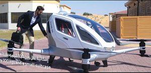 杜拜將率先推出「空中計程車」服務