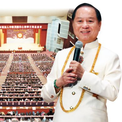 佛陀正法與超生命禪 6,000民眾擠爆台北國際會議中心