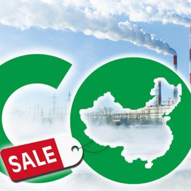 中國碳市場全面啟動 台灣仍在原地踏步