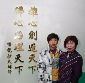 劉雅紛與兒子