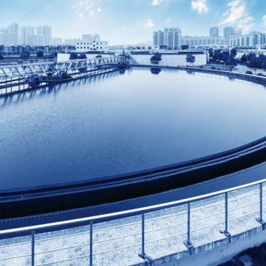 他山之石可以攻錯 台灣水利產業智慧發展之路