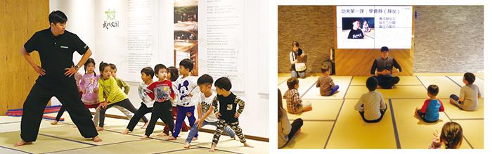武林文創人文會館教室提供3到12歲的孩子練習武功