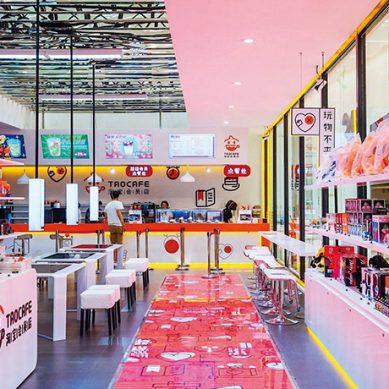 新零售將取代傳統零售?市場仍在觀望   拿了就走!無人超市真的來了嗎?