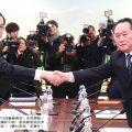 兩韓會談「雙暫停」默契形成
