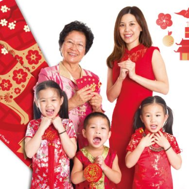 新春拜年紅包 出國小費禮儀 禮贈文化一次搞清楚