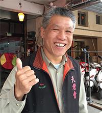平溪導覽協會理事長王瑞瑜