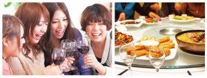 春酒是增進人際關係的場合