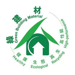 指明使用「綠建材」標章的材料