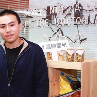 從菜市場擺攤到跨境電商 劉家昇打造創業奇蹟