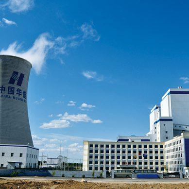 大陸核電正積極「走出去」 中國將取代美國成全球第一大核電國!