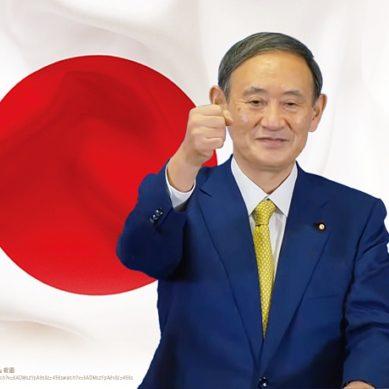 菅義偉是過渡型or長中繼首相?